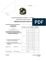 Page Cover KERTAS 2 Ppt 2012