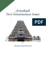 Ariyakudi Temple