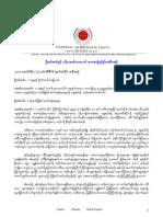 Discussion on NDF Presd n U Win Tin