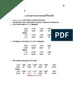 QuickJazzTheory PDF 84