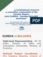 EUREKA in Bulgaria