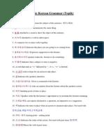 Basic Korean Grammar