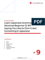 09. Absolute Beginner #9 - Saying You Like (or Don't Like) Something in Japanese - Lesson Notes