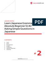 02. Absolute Beginner #2 - Asking Simple Questions in Japanese - Lesson Notes