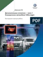 webasto_com_auto_rus1.pdf