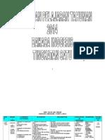 Revised Form1 Rpt (2)
