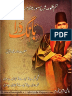 Farsi To Urdu Dictionary Pdf