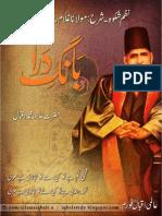Farsi To Urdu Dictionary Pdf