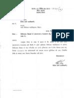Transfer Notice