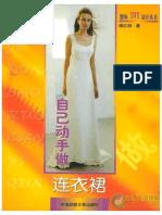 Modelagem de Vestidos Simples