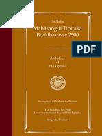 Mahāvaggapāḷi 3V3..Pāḷi Tipiṭaka