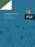 BrandZ_China2015_EN.pdf