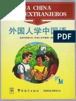 Sinolingua. .Lengua.china.para.Extranjeros.I.by.Blackatz