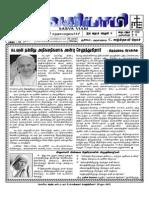 SV-22-03-2015.pdf