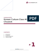 Korean class101 culture