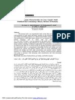 iasj.pdf