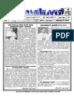 SV-09-11-2014.pdf