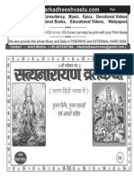 Satya Narayan Vrat Katha