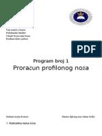 Alati i Pribori Program 1