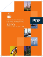 Annual Eppo 2554