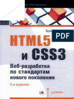 HTML 5 and Css 3 Web Development