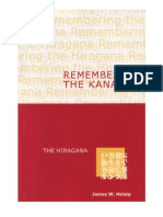 Remembering The Kana - Part 1+ 2 - Hiragana + Katakana
