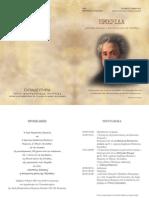 Πρόσκληση σε ημερίδα 9-5-2015.pdf