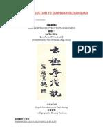 Introdução Simples Ao Tai Chi - Por Xu Zhiyi