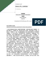 Manual de Hsing I de Li Jianqiu