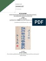 Métodos de Luta Da Escola Zhao