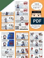 介紹了解JIHAD • Understanding Jihad
