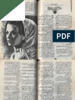 Ishq Kia Hai Jaan Lo Gy by Lubna Jadoon bookspk.net