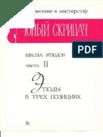 Russisch Etudeboek 2