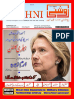 Roshni Issue 80, May 2015