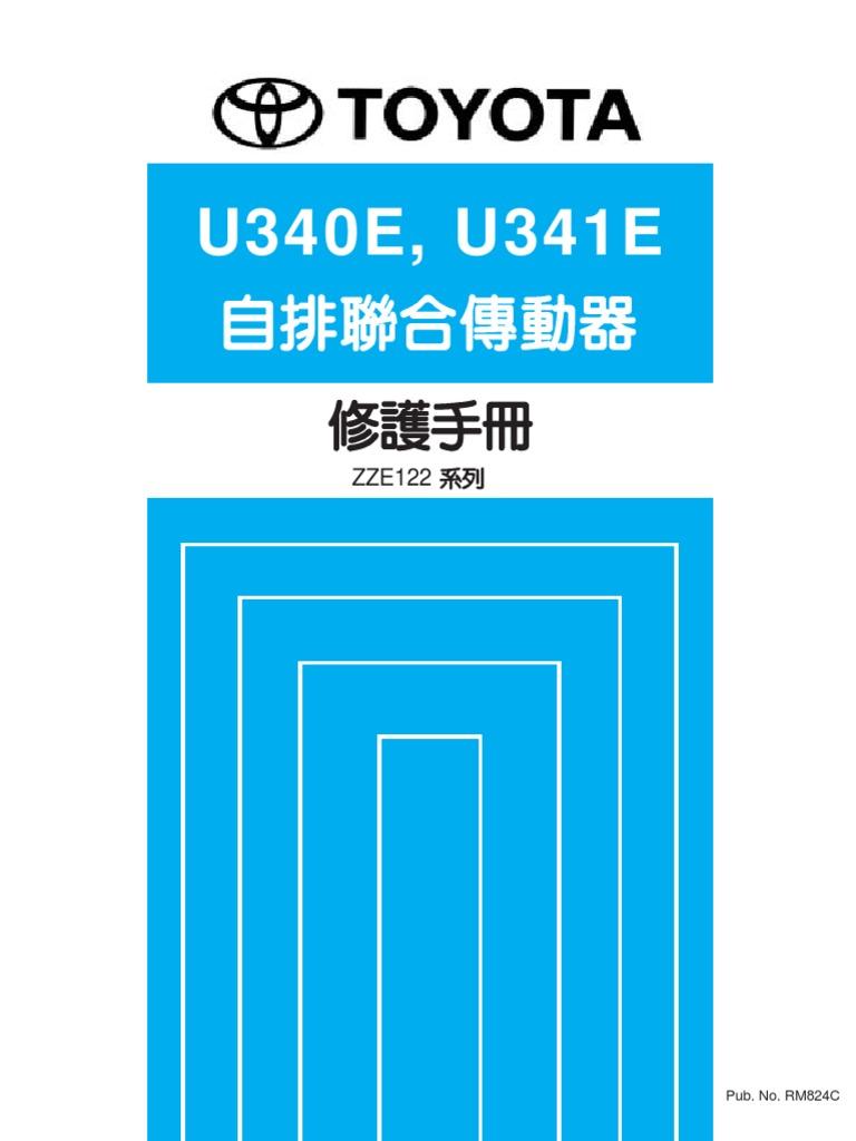 U340e Manual Original Toyota