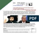 "2015-04-29 State of Israel v Pinto (43357-09-14) in the Tel-Aviv District Court – online records, public access, remote terminal מדינת ישראל נ פינטו (43357-09-14) בבית המשפט המחוזי ת""א – כתבים אלקטרוניים, גישת הציבור, מסוף מרוחק"