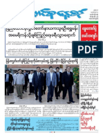 Union Daily_30-4-2015 New.pdf