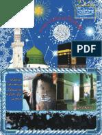 May 2015 Sohnay Mahreban Mundair Sharif Syedan Sialkot
