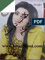 shuamay2015_www.kitaabdost.com.pdf