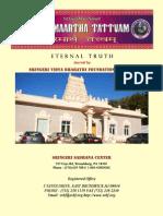 Paramaarththa Thathvam