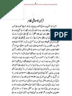 Quran Kama as Hi Nizam