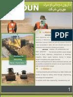 Aryoun Construction Co. Profile.
