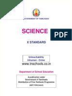 Std 10 Science English Medium