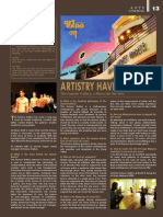 ARTS Feature - Annexe Gallery