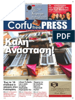 Corfu Free Press - issue 27 (10-4-2015)