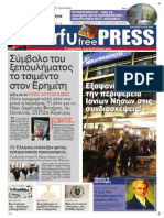 Corfu Free Press - issue 28 (19-4-2015)