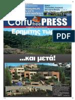 Corfu Free Press - issue 29 (26-4-2015)