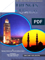 Differences in the Ummat by Maulana Muhammad Yousuf Ludhianvi