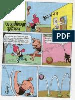 Antarikher Football