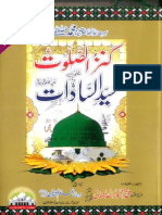 Kanzul Salawat Ala Syed Ul Sadat by Manzoor Ahmad Nomani